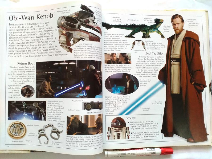 Djejak Masa Star Wars Revenge Of The Sith The Visual Dictionary