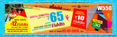 "Keralalottery.info, ""kerala lottery result 3 2 2020 Win Win W 550"", kerala lottery result 3-2-2020, win win lottery results, kerala lottery result today win win, win win lottery result, kerala lottery result win win today, kerala lottery win win today result, win winkerala lottery result, win win lottery W 550 results 3-2-2020, win win lottery w-550, live win win lottery W-550, 3.2.2020, win win lottery, kerala lottery today result win win, win win lottery (W-550) 03/02/2020, today win win lottery result, win win lottery today result 03-02-2020, win win lottery results today 3 2 2020, kerala lottery result 03.02.2020 win-win lottery w 550, win win lottery, win win lottery today result, win win lottery result yesterday, winwin lottery w-550, win win lottery 3.2.2020 today kerala lottery result win win, kerala lottery results today win win, win win lottery today, today lottery result win win, win win lottery result today, kerala lottery result live, kerala lottery bumper result, kerala lottery result yesterday, kerala lottery result today, kerala online lottery results, kerala lottery draw, kerala lottery results, kerala state lottery today, kerala lottare, kerala lottery result, lottery today, kerala lottery today draw result, kerala lottery online purchase, kerala lottery online buy, buy kerala lottery online, kerala lottery tomorrow prediction lucky winning guessing number, kerala lottery, kl result,  yesterday lottery results, lotteries results, keralalotteries, kerala lottery, keralalotteryresult, kerala lottery result, kerala lottery result live, kerala lottery today, kerala lottery result today, kerala lottery"