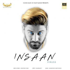 Insaan (2018)