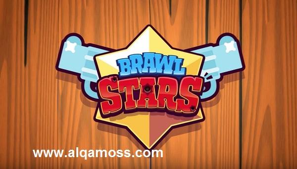 تحميل لعبة Brawl Stars مهكرة للاندرويد