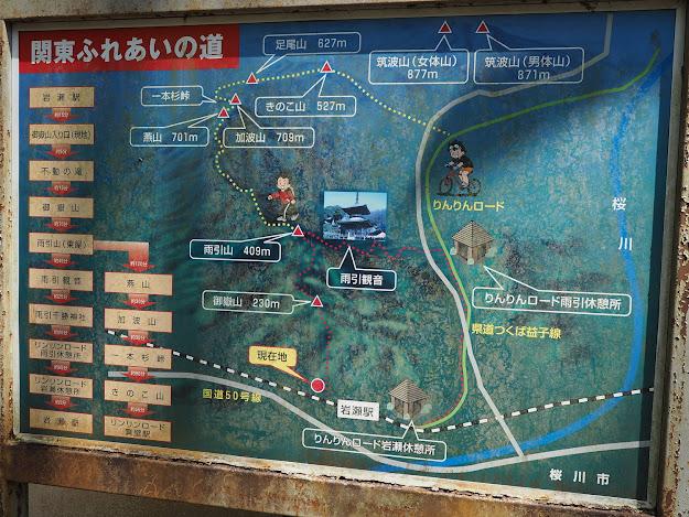 関東ふれあいの道案内図