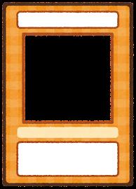 トレーディングカードのテンプレート(オレンジ)