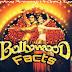 बॉलीवुड के 30 रोचक तथ्य, जो आपका दिमाग हिला देंगे Bollywood Facts In Hindi