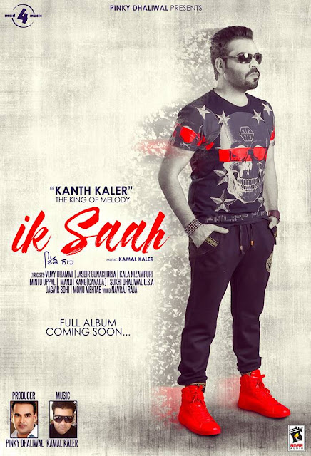 Ik Saah - Kanth Kaler Music Review | Punjabi Album 2016