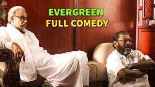 Sathyaraj and Manivannan Full Comedy Scenes | Tamil Super Comedy | Amaithipadai