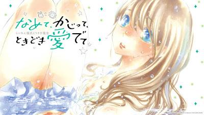 Namete Kajitte Tokidoki Medete de Yumachi Shin