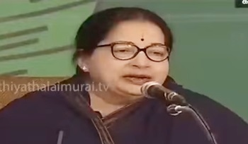 Jayalalithaa speech in election campaign at Trichy