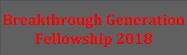 Breakthrough Generation Fellowship 2018