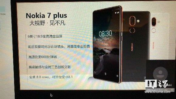 Nokia 7 Plus leaked specs and images