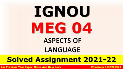 MEG 04 Solved Assignment 2021-22
