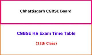 Chhattisgarh HS 12th Class Exam Time Table 2021