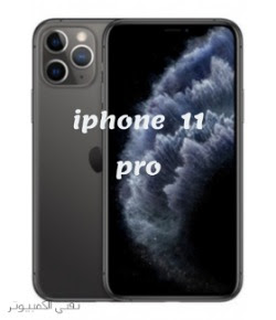 Appel - iphone 11 pro