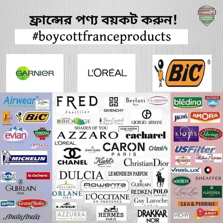 #boycottfrance #boycottfranceproducts #hashtag
