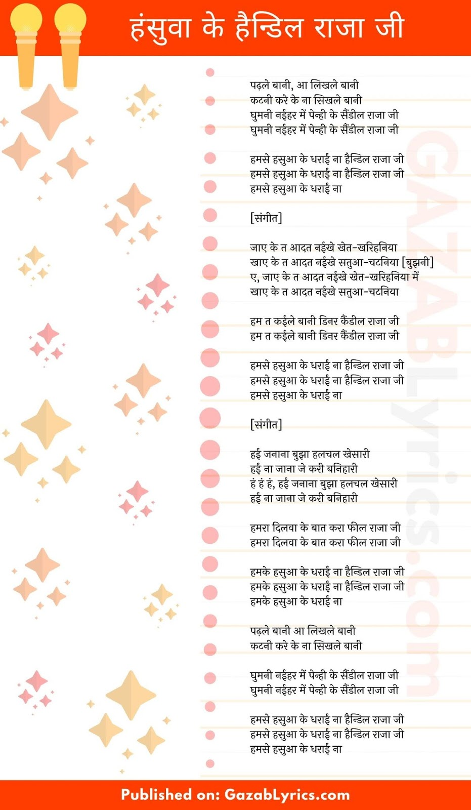 Hasuwa Ke Handil Raja Ji song lyrics image