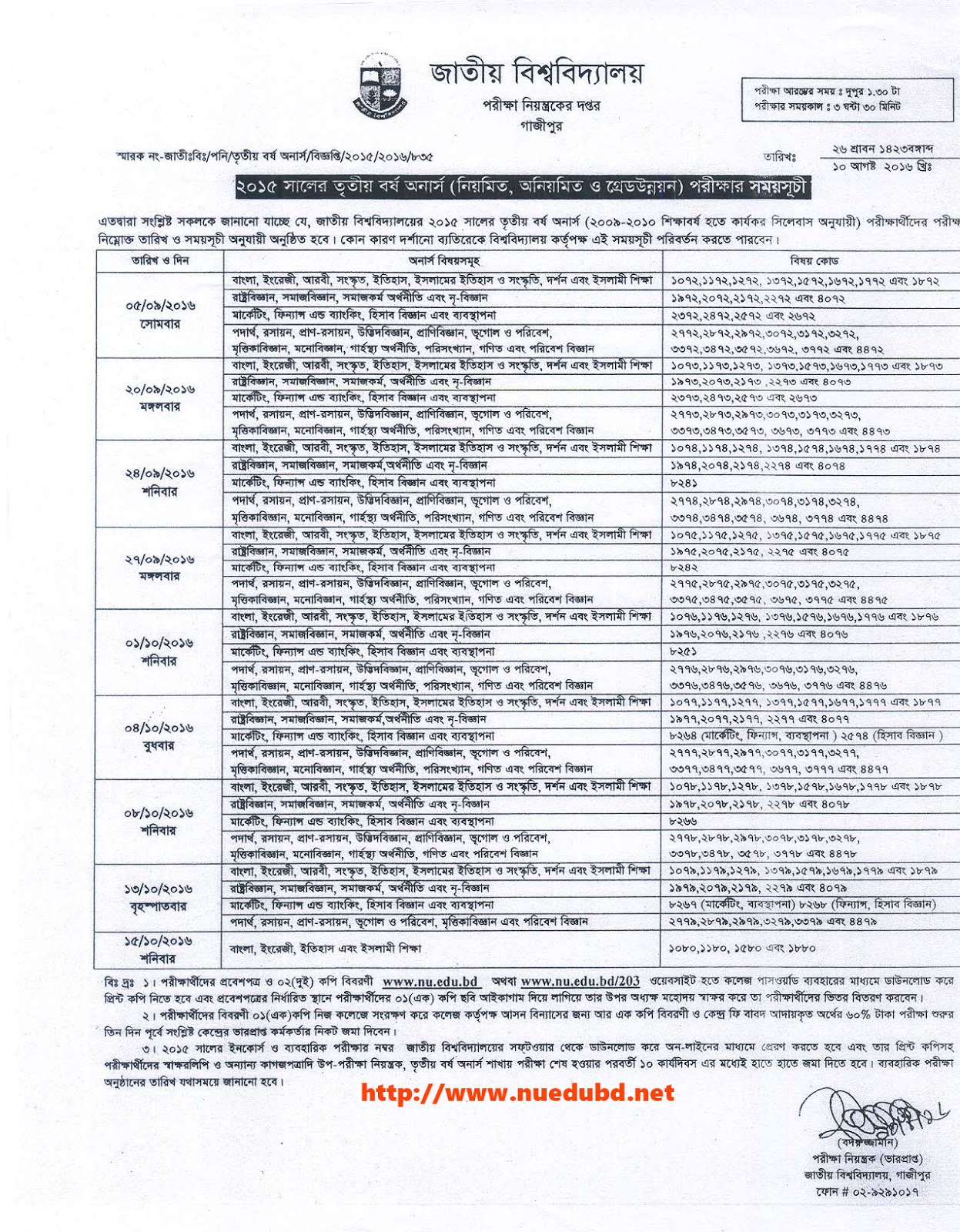 2015 NU Honours 3rd Year Routine and Center List
