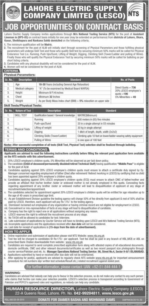 Wapda Jobs - LESCO Jobs 2019 NTS Application Form Download Latest Advertisement