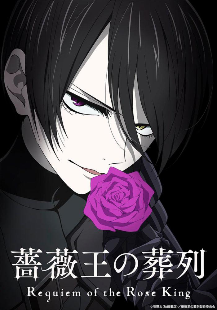 Requiem por el rey de la rosa (Baraou no Souretsu) anime - poster