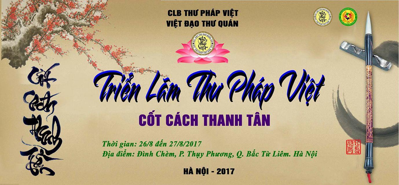 Triển lãm thư pháp Việt