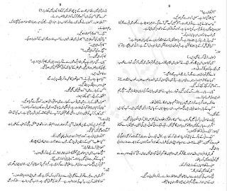 Yaran shehr pdf riffat sirag e by
