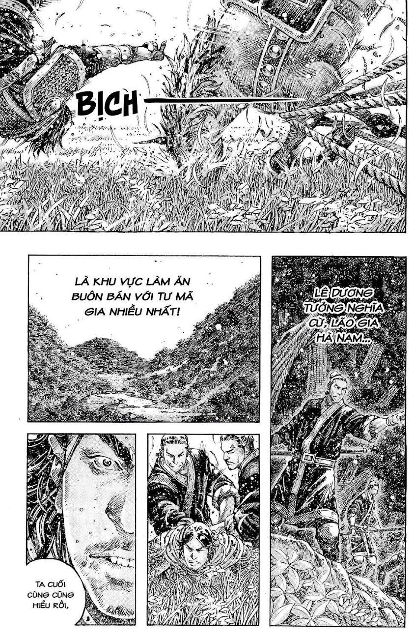 Hỏa phụng liêu nguyên Chương 348: Thiên nhật thần binh [Remake] trang 7