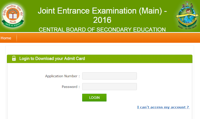 JEE Main Admit Card, JEE Main 2016 Admit Card, JEE Paper I, II Online Admit card