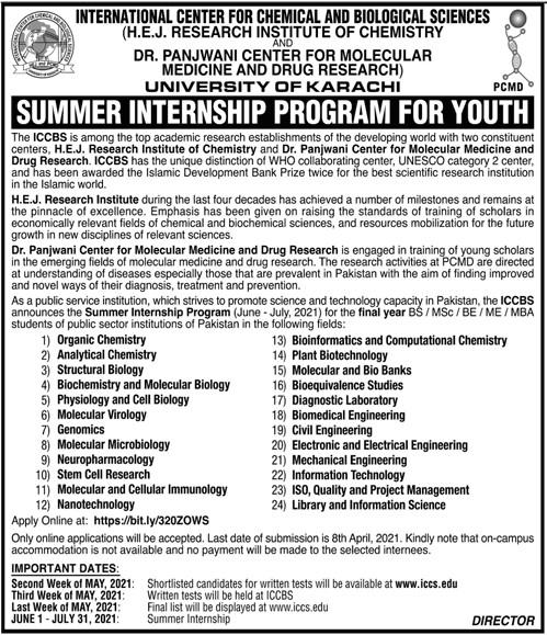 Summer Intern Program 2021 - Summer 2021 Internships - Internships Summer 2021 - July Summer Internship 2021 - Summer Internship in - How to Apply for Summer Internship 2021