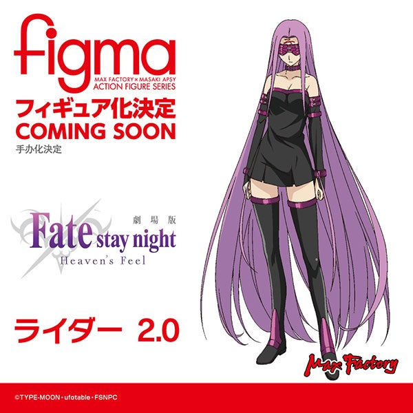 Fate/stay night [Heaven's Feel]- figma Rider 2.0 (Max Factory)