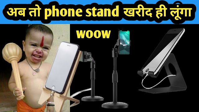 Mobile phone stand Holder stand for TABLE car bike AND hand