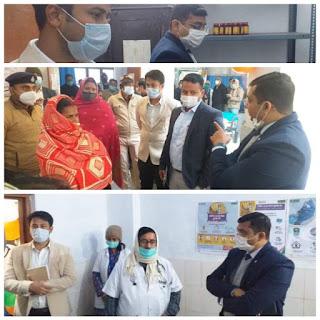 betiya-dm-visit-hospital
