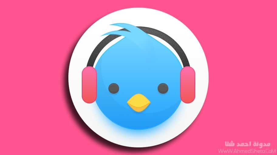 تحميل تطبيق Lark Player للأندرويد 2019 | أفضل تطبيق لسماع المقاطع الموسيقية