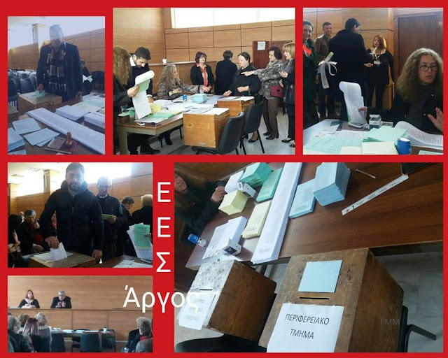 Άργος: Με επιτυχία οι εκλογικές διαδικασίες του Ελληνικού Ερυθρού Σταυρού