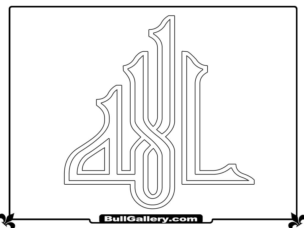 Muslim Coloring Pages Printable - Eskayalitim