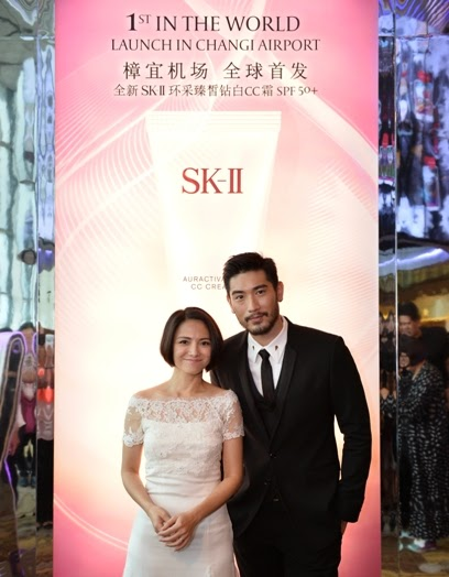 changi airport skii lee sinje godfrey gao