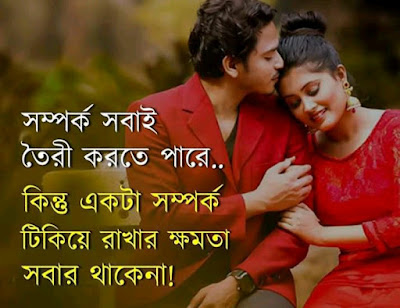 shayari image photo bangla