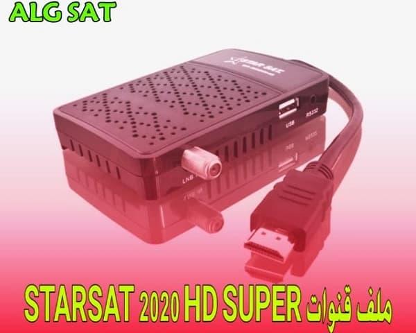 STARSAT 2020 SUPER -  اجهزة ستارسات - جديد ستارسات - STARSAT