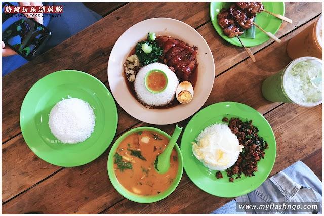 Penang Food / 朴实的泰风味 / Thai Shop