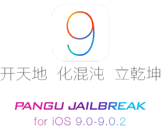 How to Untethered Jailbreak iOS 9.0, iOS 9.0.1 and iOS 9.0.2
