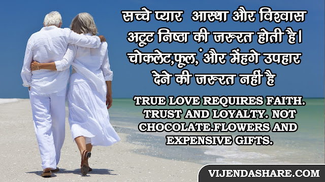 MOTIVATIONAL,INSPIRATION,HAPPINESS,RELATIONSHIP, LIFE CHANGING QUOTE HINDI AND ENGLISH.