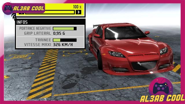 تحميل لعبة Need For Speed Pro Street ps2 من الميديا فاير