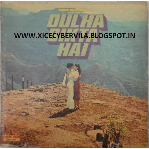 College Projects And Music Junction Dulha Bikta Hai 1982 Ost