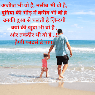 fathers day best wishes