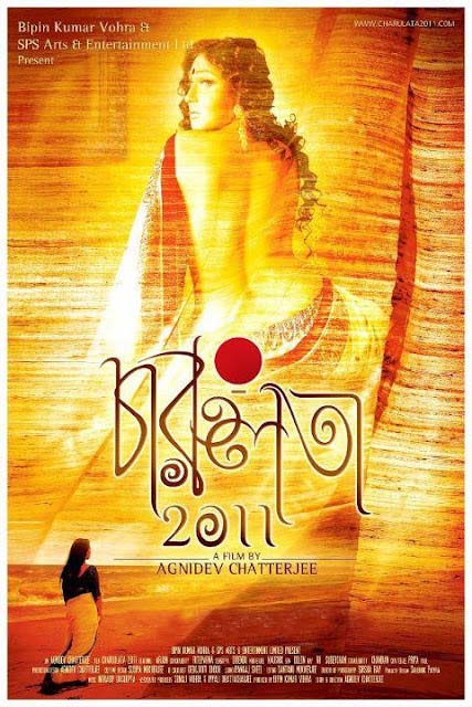 Download Filem 2011 Dvdrip 2766 Charulata 2011 Bangla 720p DVDRip 700MB hnmovies x