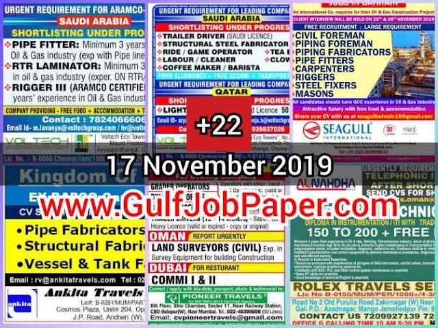 Gulf Overseas Jobs-Mumbai