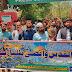 جھنگ اور منڈی بہاؤالدین میں اسرائیلی مظالم کے خلاف ریلیاں