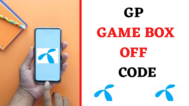 GP Game Box Off Code - How To Stop GP Game Box Service