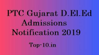 PTC Gujarat D.El.Ed Admissions Notification 2019