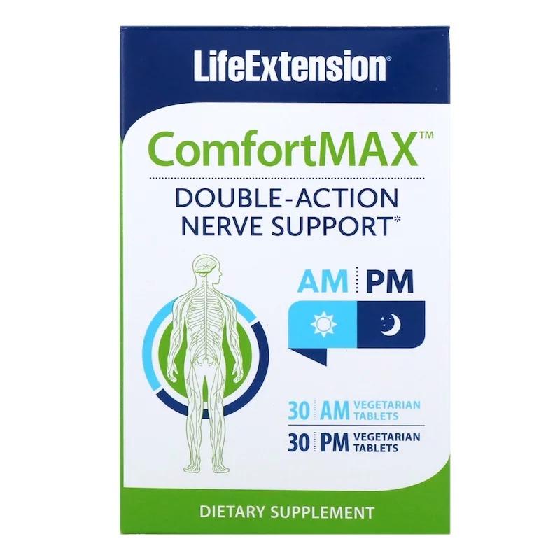 Life Extension, ComfortMax, Поддержка нервной системы двойного действия, Для утреннего и вечернего времени суток, 30 вегетарианских таблеток для каждого приема