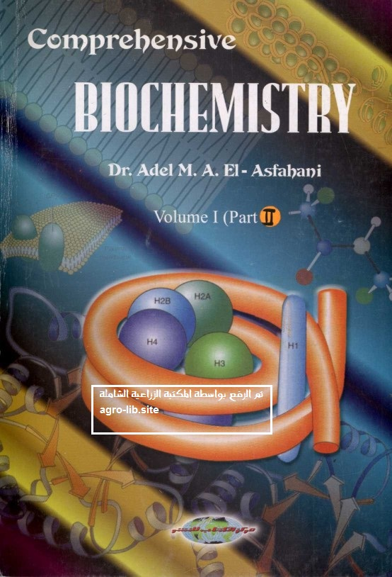 Book : COMPREHENSIVE BIOCHEMISTRY - VOLUME - PART 2