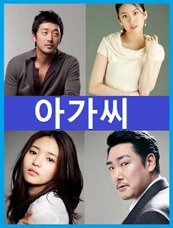 The Handmaiden Korean Movie