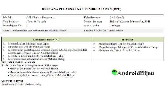 RPP Daring kelas 3 tema 1 sub tema 1, RPP k13 revisi 2020 kelas 3 tema 1 sub tema 1, RPP 1 halaman kelas 3 tema 1 ciri-ciri makhluk hidup